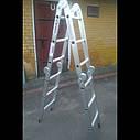 Лестница алюминиева трансформер 4#3 HIGHER, фото 8