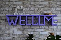 """Полиця з натурального дерева """"WELCOME  violet """" (Полка из натурального дерева """"WELCOME  violet""""), фото 1"""