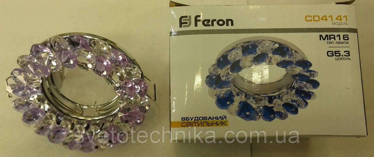 Встраиваемый светильник Feron CD4141 MR16 (цвет корпуса прозрачно-сиреневый, хром)