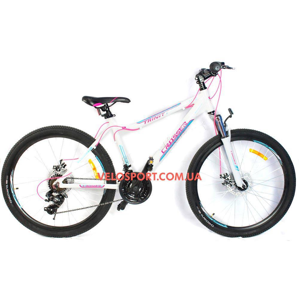 Горный велосипед Crosser Trinity 26 дюймов белый