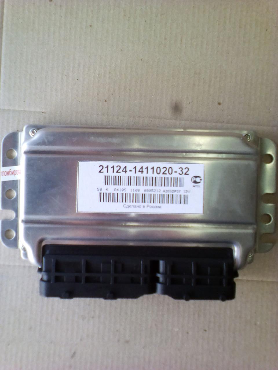 Блок управления 21124-1411020-32 на автомобили ВАЗ 2110,11,12