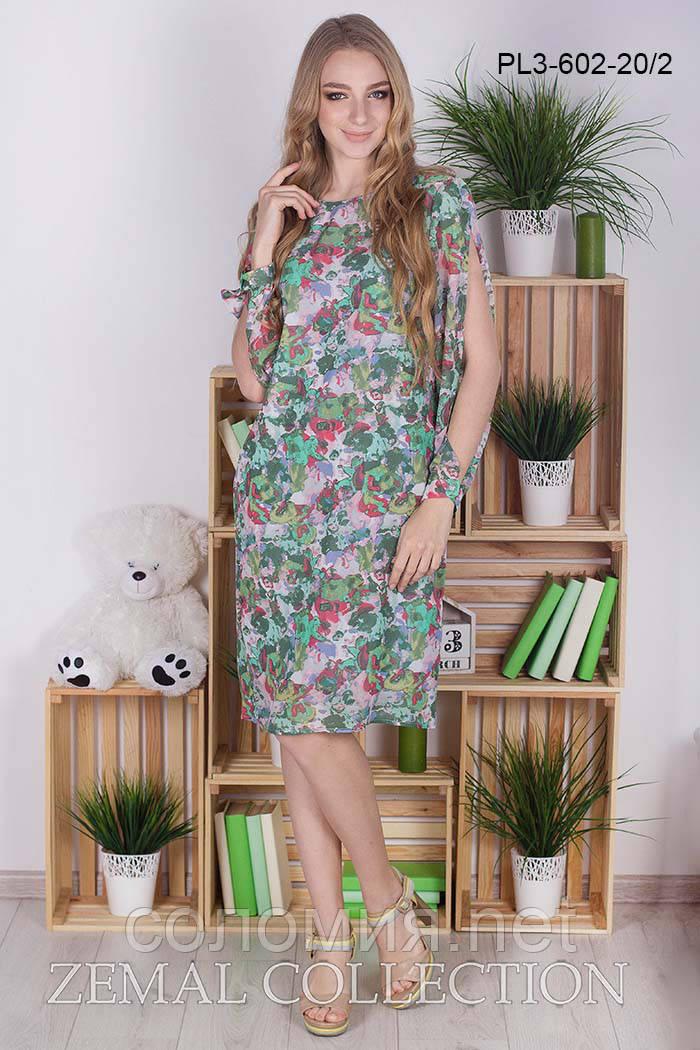 Привлекательное Летнее Платье прямого силуэта 44-50р