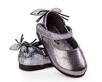 Серебристые нарядные туфли