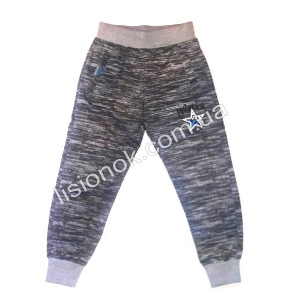 Спортивные штаны для мальчика Венгрия Grace, 122 см