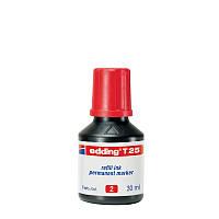Чернила для маркеров Edding для заправки Permanent e-T25 красные e-T25/02