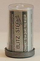 Сварка БЛИЗ малая 20 грамм