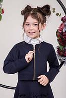 Красивое болеро-жакет для девочки синего цвета с кружевом, размеры 128-146