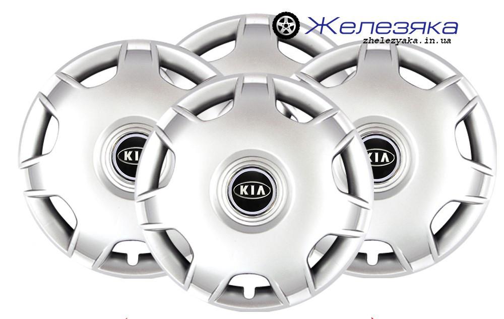 Колпаки на колеса R14 SKS/SJS №205 Kia