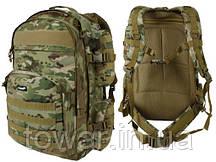 Сумка, туристичиский военный рюкзак TEXAR Tourist GRIZZLY 65