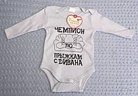 Бодик детский интерлок 62-86 см