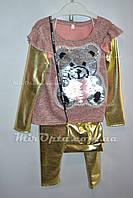 Детский костюм для девочки (4 - 8 лет) купить оптом со склада