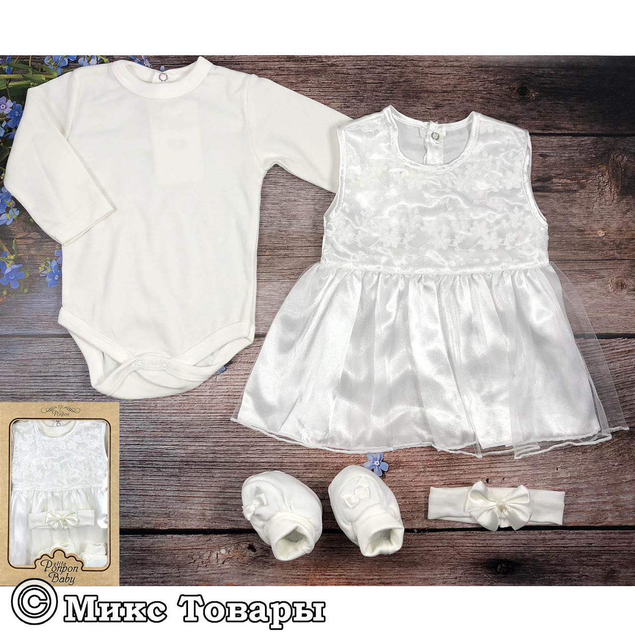 Нарядный комплект одежды для девочки Размеры: 0-3 месяцев (6902)