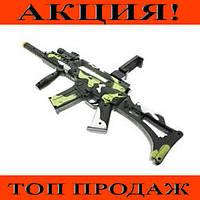 Игровой автомат AR Gun Game AR-3010!Хит цена