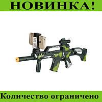 Игровой автомат AR Gun Game AR-3010!Розница и Опт