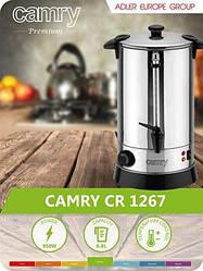 Термопот электрический Camry cr 1267