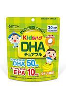 ITOH Витамины для детей с Омегой 3 со вкусом банана Япония