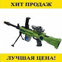 Игровой автомат AR Gun Game AR-805