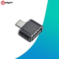 OTG переходник (USB - microUSB)