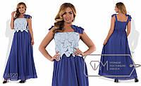 Платье, приталенное, в пол, шифон, гипюр макраме, 2 цвета, размер 48,50,52,54, код 7078В