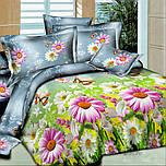Полуторное постельное белье, Белиссимо, ранфорс