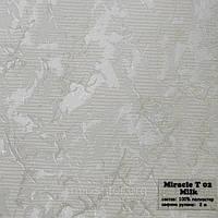 Готовые рулонные шторы Ткань Miracle (Миракл) Молоко 02