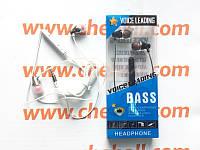 Наушники гарнитура Lenovo Extra Bass ES-38J metall для Lenovo S650 S658t, фото 1
