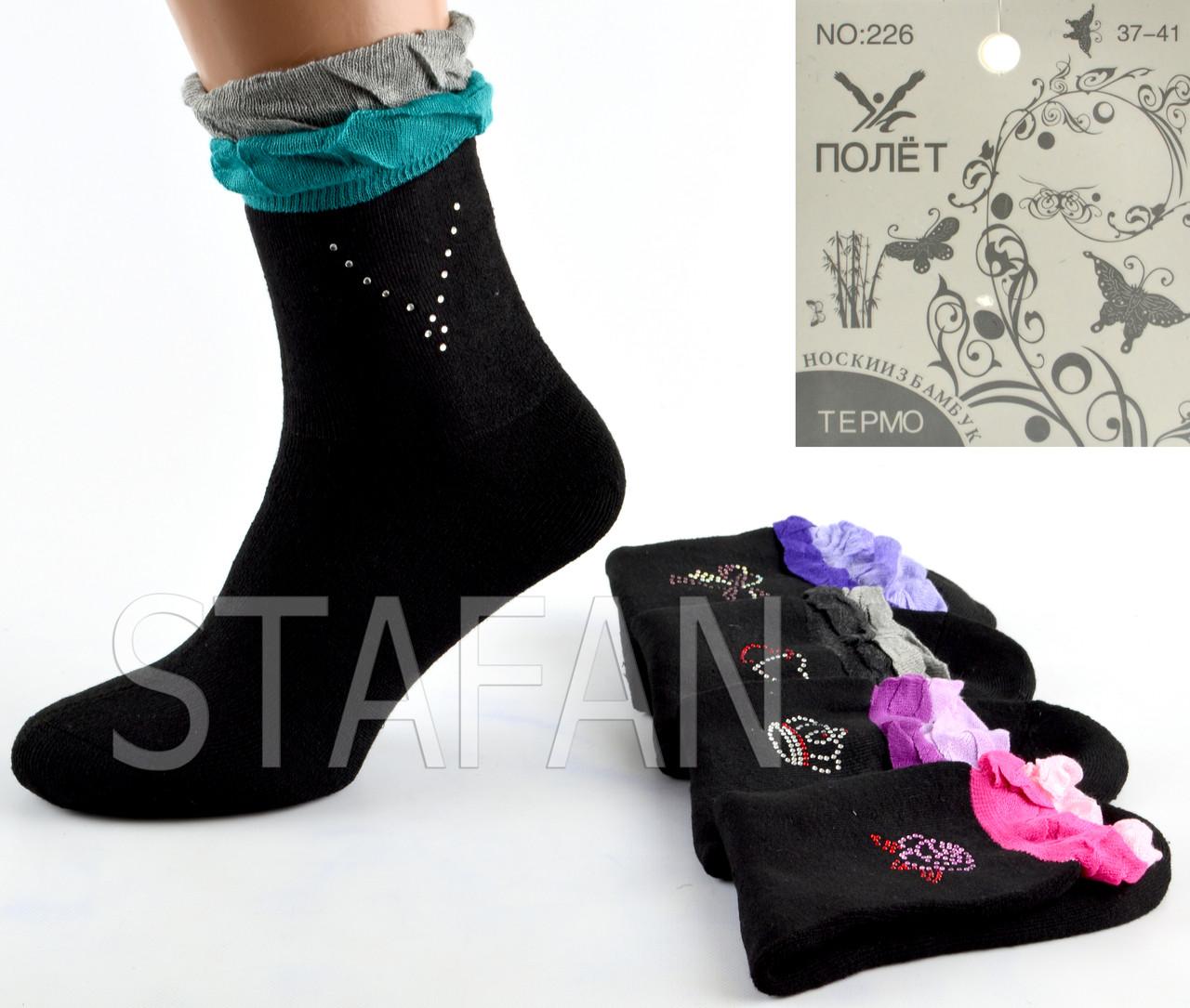 Женские махровые носочки Polet B226 Z. В упаковке 12 пар