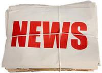 Новини Ваш Комфорт 15-30 червня.