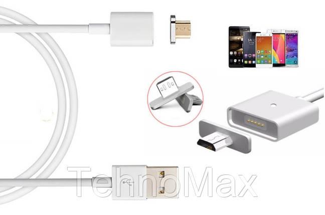 Магнитный кабель Micro USB для зарядки Asus Live G500TG, фото 2