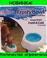 Охлаждающая миска для воды для домашних животных Frosty Bowl!Розница и Опт
