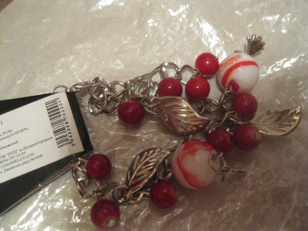 Браслет под серебро бижутерия красные ягодки украшение бижутерия