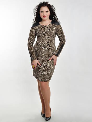 Платье лео  оа160