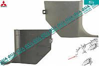 Внутренняя обшивка ( молдинг ) накладка стойки передней правой нижняя часть MR391026 Mitsubishi PAJERO III 2000-2006