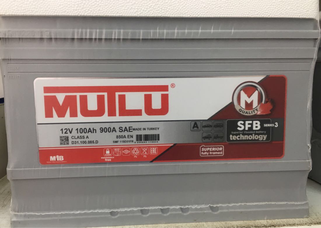 Аккумулятор Mutlu 100 Ah 850 ЕN Азия (0)