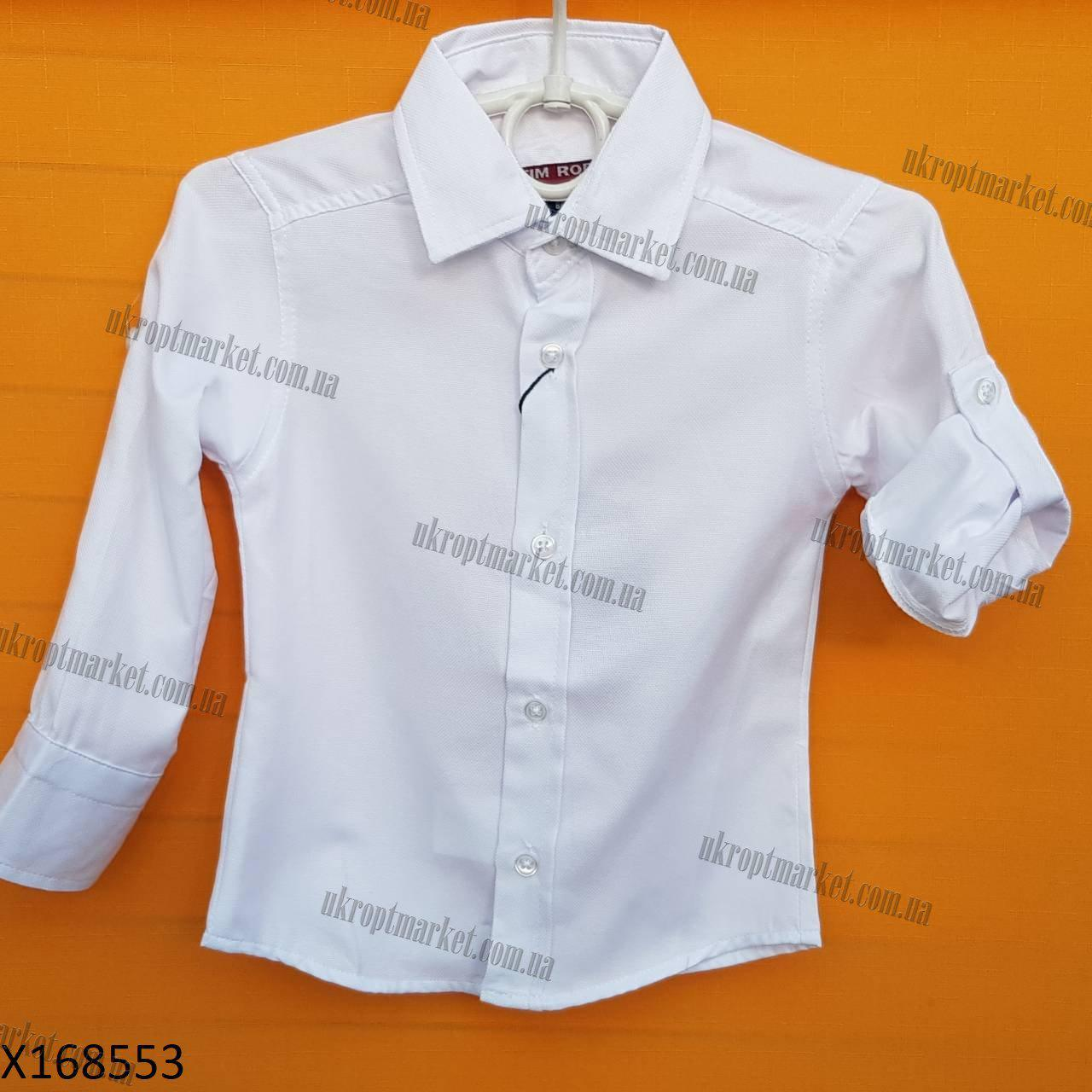5dff00d8875 Купить Рубашку белую на мальчика (1-5 лет)