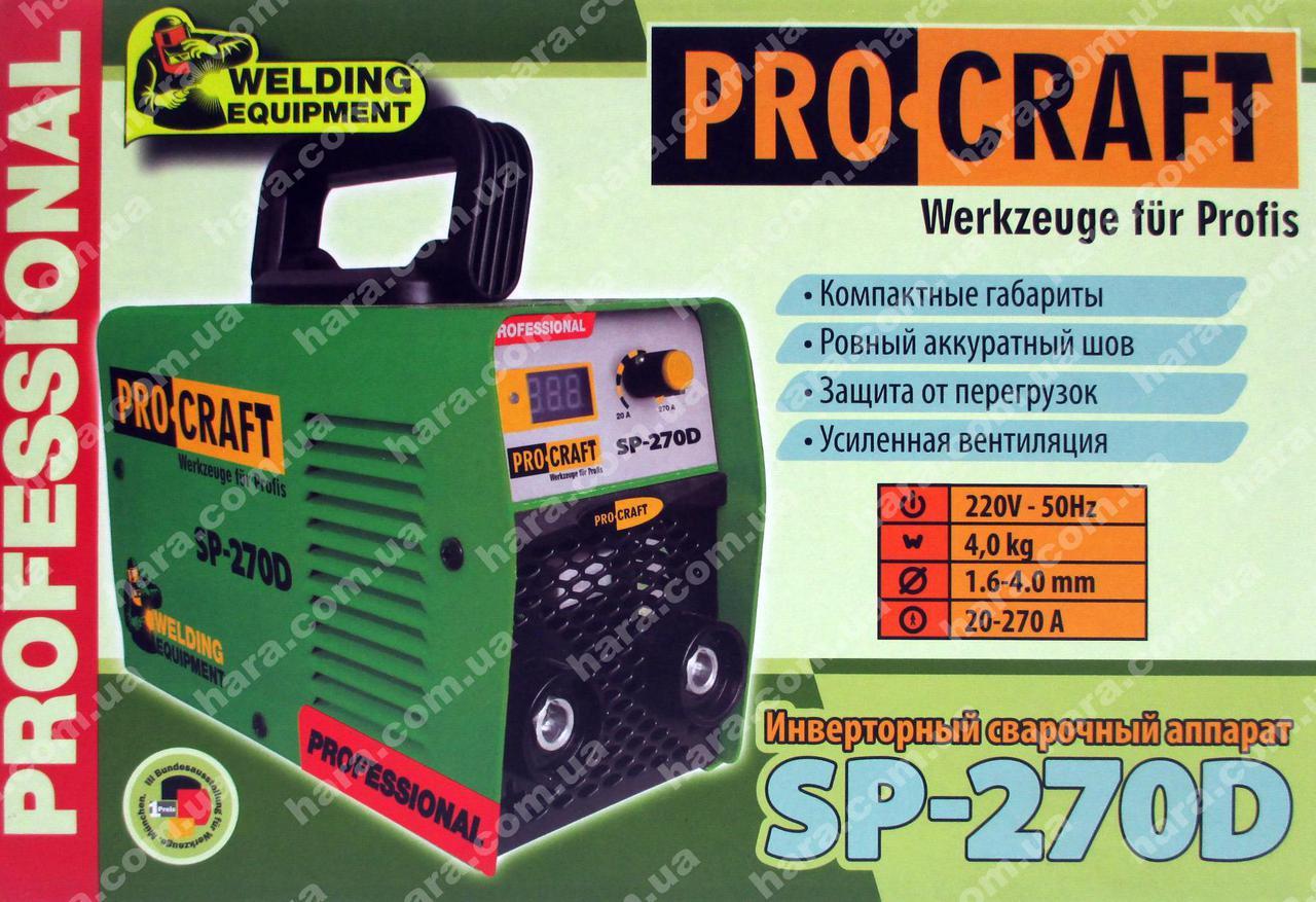 Сварочный аппарат PROCRAFT SP-270D