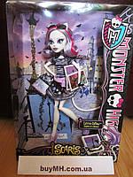 Кукла Monster High Scaris Catrine DeMew Doll Катрин де Мяу Скариж
