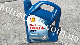 Масло SHELL Helix HX7 10W40 полусинтетика 4л