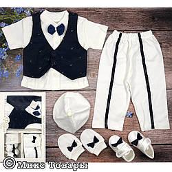 Крестильный комплект для маленького мальчика Размеры: 0-3 месяцев (6751)