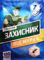 """Гранулы от муравьев,100 г """"Ukravit"""", Украина"""
