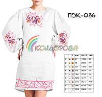 Вишиванки жіночі в Украине. Сравнить цены e35ad5582cf3d