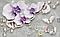 """3D фотообои """"Лиловые орхидеи"""", фото 2"""