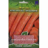 ТМ ВЕЛЕС Морковь Красная без сердцевины 500шт драж