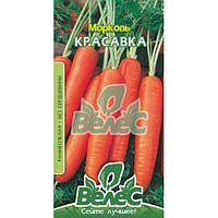 ТМ ВЕЛЕС Морковь Красавка 3г