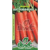 ТМ ВЕЛЕС Морковь Витаминная 6 3г