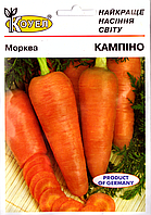 ТМ КОУЕЛ Морковь Кампино 10г