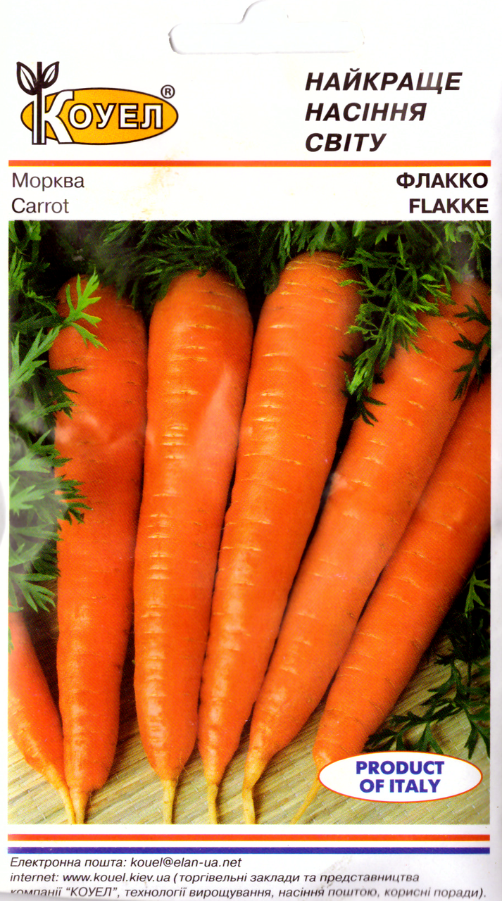 ТМ КОУЕЛ Морковь Флакко 3г