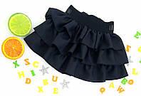 Юбка школьная детская на резинке с оборками, размер 6-9 лет, темно синий, фото 1