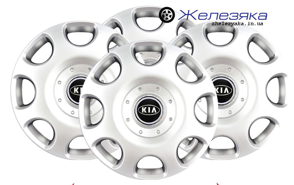 Колпаки на колеса R14 SKS/SJS №208 Kia