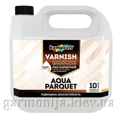 Лак паркетный полиуретановый AQUA PARQUETT Kompozit глянцевый, 3 л